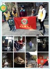 2016金沙国际娱乐官网温暖行第八站-大河镇杉木塘小学、富饶村