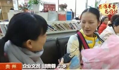 【�檎l辛苦�檎l忙】徐淑琴:希望能�o可�鄣拈|女找到�H生父母