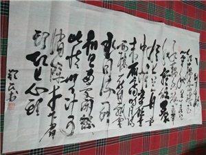 【郭锐民书法】韩城人最喜欢的宋词直播