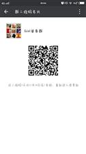天津高素质单身微信群