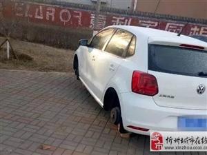 """""""澳门龙虎斗网站城区多辆停放的轿车轮胎被盗"""",警方如此说……"""
