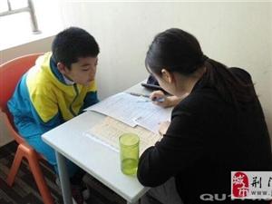 荆门小学寒假培训班,1-6年级语数外补习,新学期我要好成绩