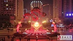 醉美龙8国际娱乐城夜景!灯光璀璨!速度围观!