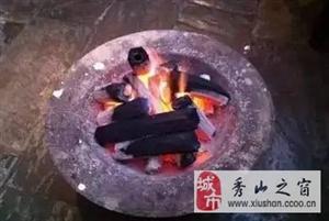 秀山人注意,春节期间做这些事一定要小心!不然会出大事的!