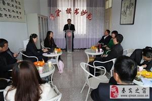 走进《平凡的世界》――秦安法院成功举办第七届法官读书沙龙活动