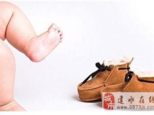 教宝宝走路有技巧 需多鼓励多夸奖