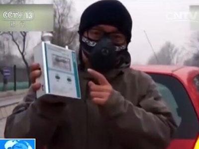 北京一市民检测称汽车尾气能降雾霾专家驳斥