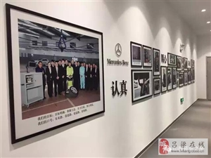 吕梁晋秀之星奔驰4S店1月8日隆重开业