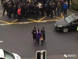 巢湖长途汽车站出大事了!竟出动大批特警来维持秩序!还带走。。。