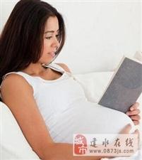 孕期四种安胎误区要避开 你造吗?