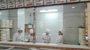 发现一个新开的自助饺子馆
