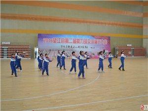 """望江县第二届柔力球交流演示大会""""这才是力与美的最佳诠释!"""