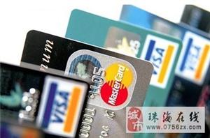 """钱冠理财提醒,诈骗犯年末""""创收""""忙,小心你的信用卡"""
