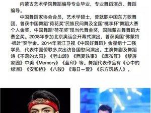 《中国好舞蹈》挑战者要上德令哈春晚?