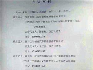 �v�R店德裕量�霸�馔饴�:有本事�S便告!