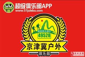??1月14日(周六)中国科技馆亲子科普教育活动