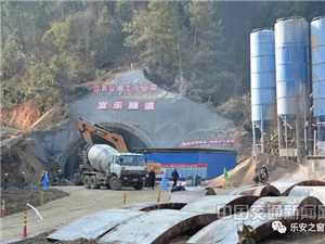 G322国道江西(乐安至宜黄段)二级公路开工建设追踪报道