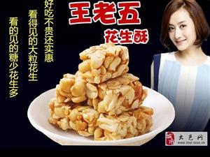 静诗航商贸有限公司祝全县人民新春快乐!