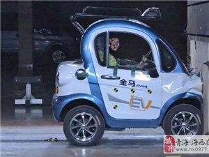 注意!这种车千万别买!时速30公里碰撞=脑震荡、骨折