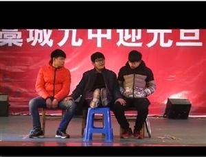 【视频】2017年藁城九中元旦联欢会
