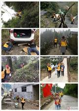 正规博彩官方网址县金太阳公益协会2016开展活动纪要及2017规划