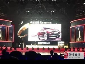 东南DX7战胜各大主流SUV车型勇夺性能冠军