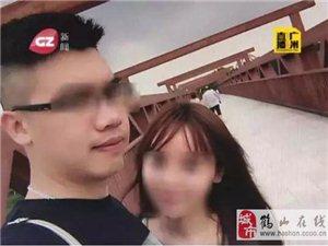 鹤山渣男终于被警方抓获了!曾脚踏多船骗财骗色!
