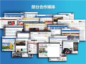 来自重庆媒体报道――微企助