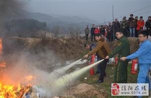 羚锐制药组织员工开展新年首场消防实战演练
