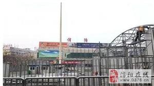 信阳火车站春运消息,你一定要知道!