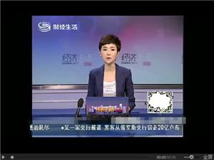 这几个月黔江城最火的两个游戏,说不定你老公儿子也在玩耍啊!