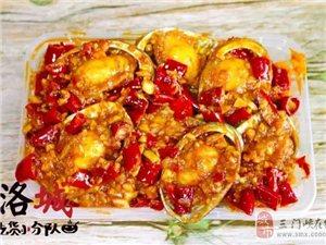 """""""辣""""是洛阳这家外卖的灵魂!只要你能吃辣就给打5折!"""