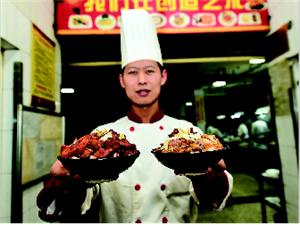 """山西汾阳传统美食""""汾州八大碗"""""""