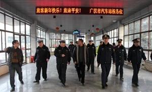 广汉开展春运安全大检查