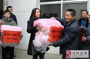 国家开发银行河南省分行:
