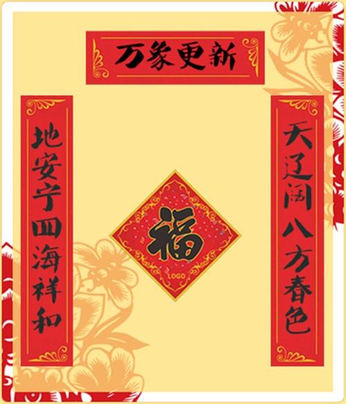 """会东县书法家协会""""迎新春・送万福・进万家""""义务书写春联"""