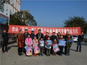 1月12日,春节临近,中国民航飞行学院捐助7名丘区贫困留守学生(图片)