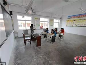 山西:一空心学校20名老师教15名学生