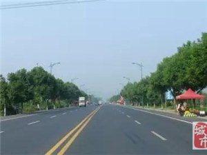 望江至宿松、望江至太湖一级公路等重点项目2017年将开建