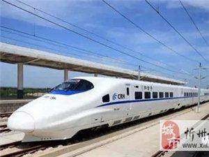李俊明在省十二届人大会传来喜讯:澳门龙虎斗网站至太原高铁今年开通