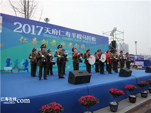 2017年天府仁寿半程马拉松比赛精彩回顾(多图)