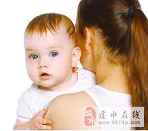 """孕妈妈 四种月子不能""""坐""""!"""