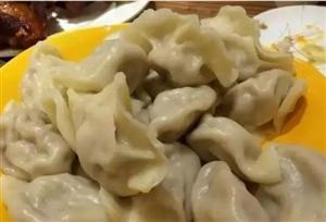 """【吃遍阜城】古香古色""""福满楼"""",家常美食味道优!"""