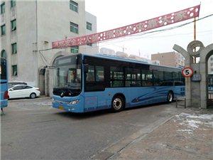 威尼斯人娱乐开户公交又要换新车了,看见新车来了