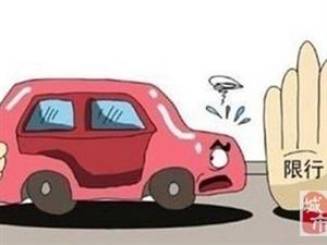 泰城这些车辆需要办理通行证