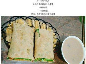 """【吃遍阜城】""""唐苑粥屋""""让你爱上煎饼和粥!"""