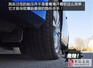 冬季低胎压更容易爆胎,80%司机都不知道!
