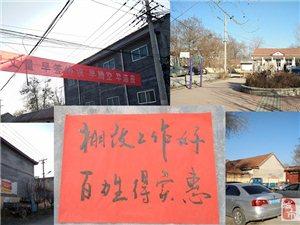 青州弥河镇棚户改造受益了谁,失去了什么得到了什么