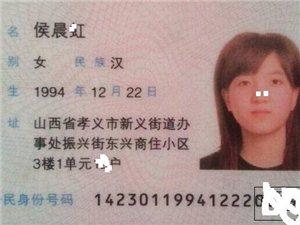 山西省孝义市市公安局局长逮捕此人