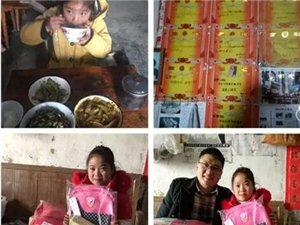 【�墼诶^�m】�@��春�,奉�大山里的孩子��收到了一份穿越千里的�Y物
